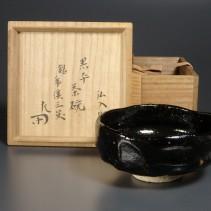 楽弘入 黒平茶碗