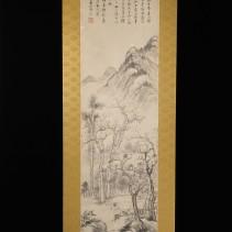 中国古画 山水図 掛軸