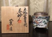 三浦竹泉 銀火屋赤絵四君子香炉