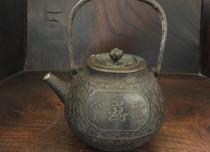 龍文堂 鉄瓶 象嵌