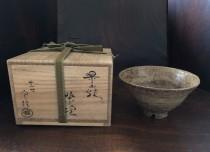 十一世 長岡空権 楽山焼 茶碗