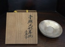 北村静香 南鐐丸形茶托