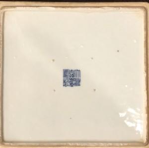 46A7CCF6-F4B5-4598-9CE5-E245C4E34B9E