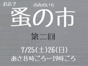 632057F8-811B-4DDA-A653-177FF8FDC65D