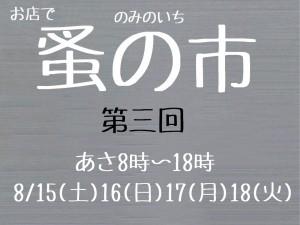 AA65D4F6-A1A6-4334-A614-6892B2635AEF