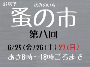 625614B2-F8B2-4A0F-B335-354BF72DC7EA